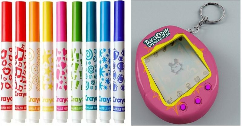 20 Things Only 90s Kids Will Remember Go Social